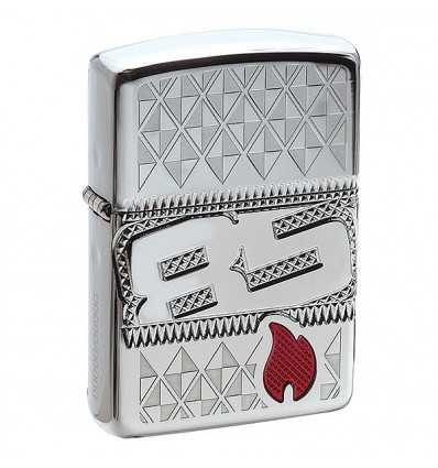 Brichete Zippo, Zippo 85th Anniversary Collectible of the year